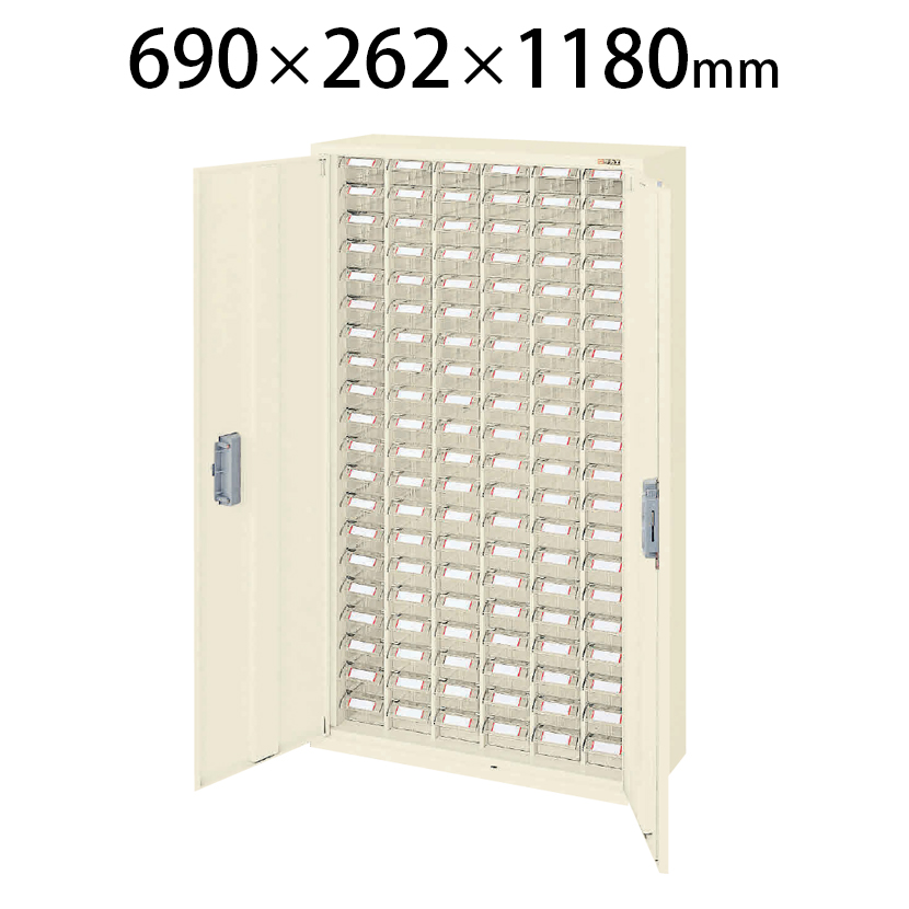グランデケース LP-120DN 幅690×奥行262×高さ1180mm