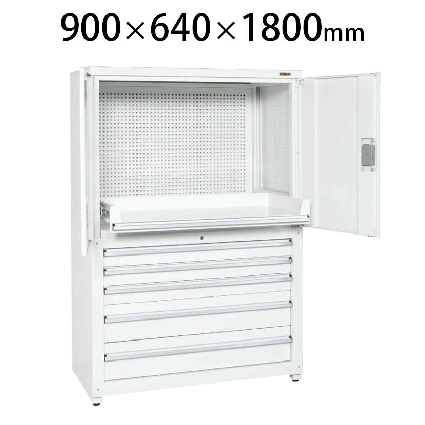 保管システム PNH-9063PD5CW 幅900×奥行640×高さ1800mm 壁面スペース 有効活用