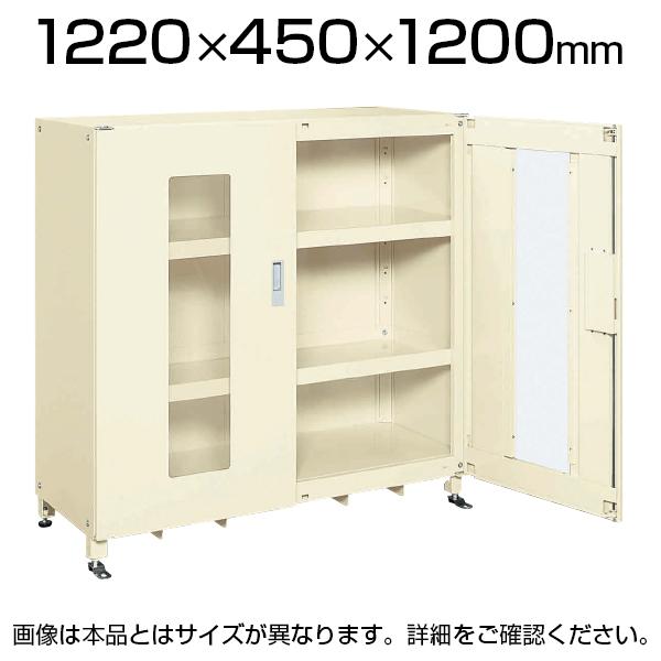 スーパージャンボ保管庫 SKS-124512AIK 幅1220×奥行450×高さ1200mm 長尺物 楽々収納