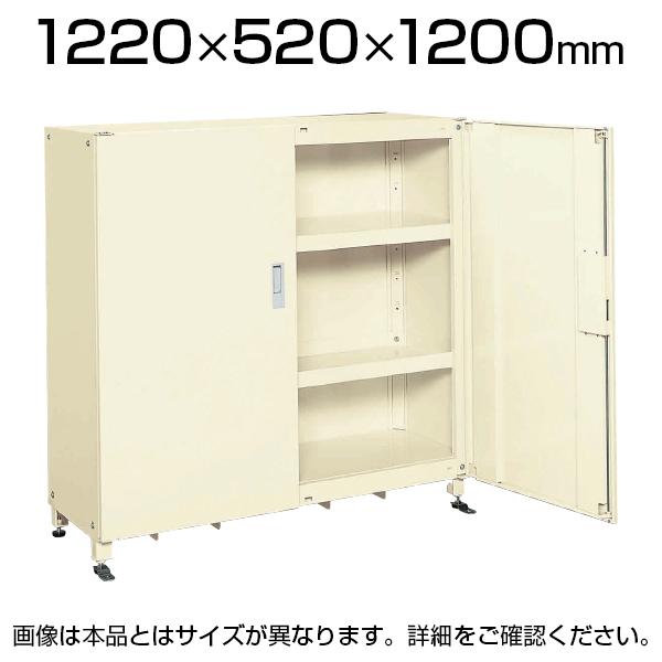 スーパージャンボ保管庫 SKS-125212MIK 幅1220×奥行520×高さ1200mm 長尺物 楽々収納