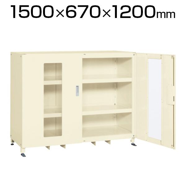 スーパージャンボ保管庫 SKS-156712MAI 幅1500×奥行670×高さ1200mm 長尺物 楽々収納