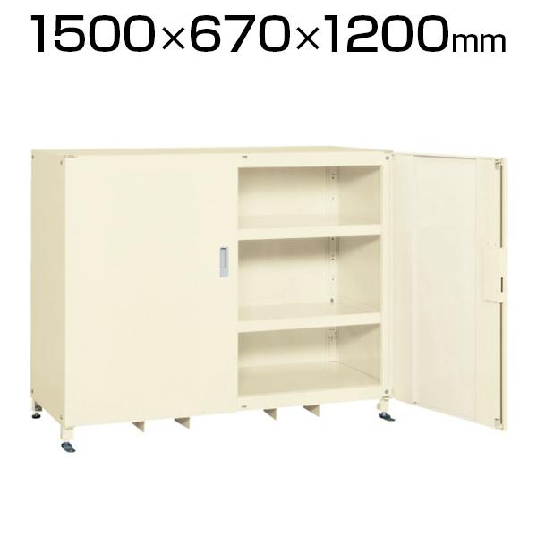 スーパージャンボ保管庫 SKS-156712MI 幅1500×奥行670×高さ1200mm 長尺物 楽々収納
