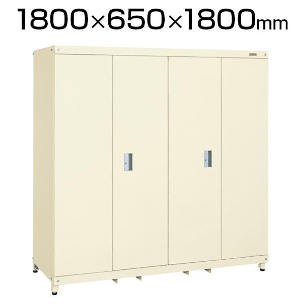 スーパージャンボ保管庫 SKS-180H 幅1800×奥行650×高さ1800mm 長尺物 楽々収納