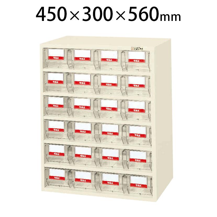 フレシスラックケース FCR-6AT 幅450×奥行300×高さ560mm