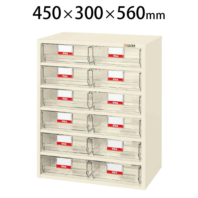 フレシスラックケース FCR-6CT 幅450×奥行300×高さ560mm
