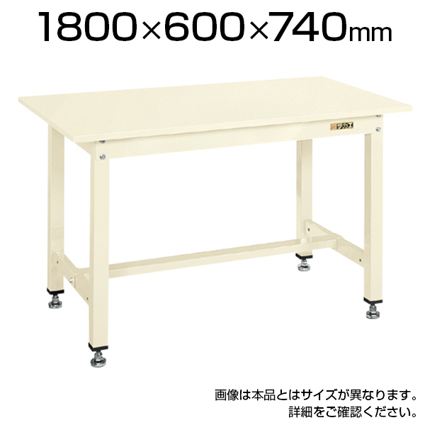 サカエ 中量作業台 KTタイプ KT-683SI ワークテーブル 幅1800×奥行600×高さ740mm