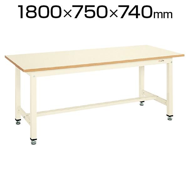 サカエ 中量作業台 KTタイプ KT-693I ワークテーブル 幅1800×奥行750×高さ740mm