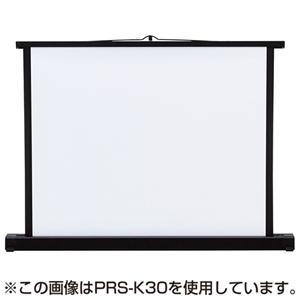 【5月下旬入荷予定】プロジェクタースクリーン(机上式) 50型!軽量で持ち運びも楽々♪プロジェクター用 スクリーン コンパクト 50インチ projector screen PROJECTOR SCREEN
