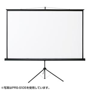 プロジェクタースクリーン(三脚式) 85型!三脚一体型で移動と設置が簡単♪プロジェクター用 スクリーン 85インチ projector screen PROJECTOR SCREEN