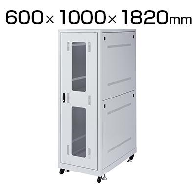 サンワサプライ 19インチサーバーラック(36U) W600×D1000×H1820mm