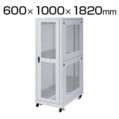 サンワサプライ 19インチサーバーラックメッシュパネル仕様(36U) W600×D1000×H1820mm