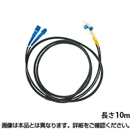 サンワサプライ タクティカル光ファイバーケーブル シングルモード 10m 光ファイバーコア径 8.3ミクロン LCコネクタ - LCコネクタ