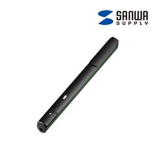 サンワサプライ グリーンレーザーポインター 照射角25度レーザー照射