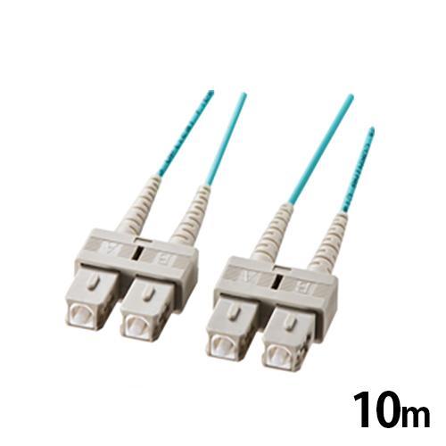 サンワサプライ OM3光ファイバーケーブル 10m 光ファイバーコア径 50±2.5ミクロン アクア SCコネクタ - SCコネクタ