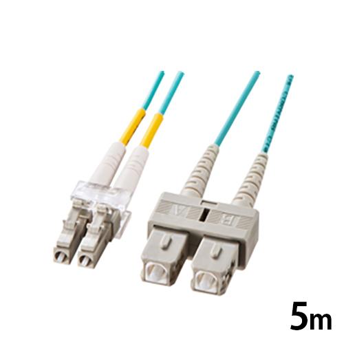 サンワサプライ OM3光ファイバーケーブル 5m 光ファイバーコア径 50±2.5ミクロン アクア LCコネクタ - SCコネクタ
