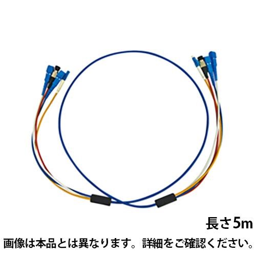 サンワサプライ ロバスト光ファイバーケーブル 5m 光ファイバーコア径 9.2ミクロン ブルー SCコネクタ - SCコネクタ