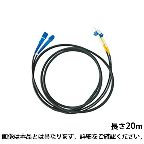 サンワサプライ タクティカル光ファイバーケーブル 20m 光ファイバーコア径 8.3ミクロン ブラック SCコネクタ - SCコネクタ