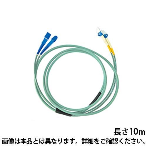 サンワサプライ タクティカル光ファイバーケーブル 10m 光ファイバーコア径 50ミクロン アクアマリン SCコネクタ - SCコネクタ