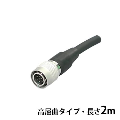 サンワサプライ CCDカメラケーブル 高屈曲タイプ 2m