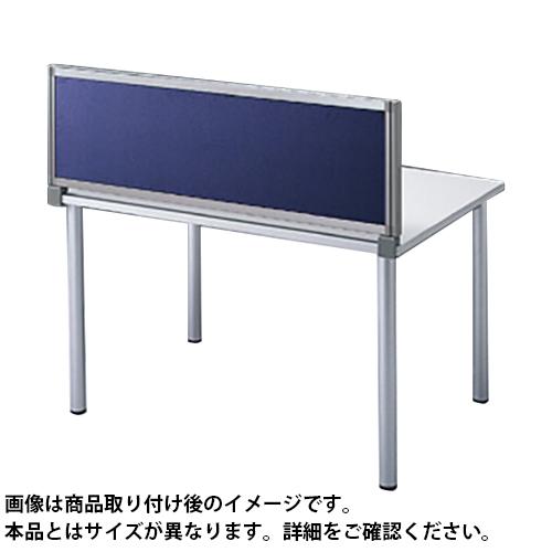 サンワサプライ デスクパネル OUシリーズ W1500×H400mm SS-OU-0415C