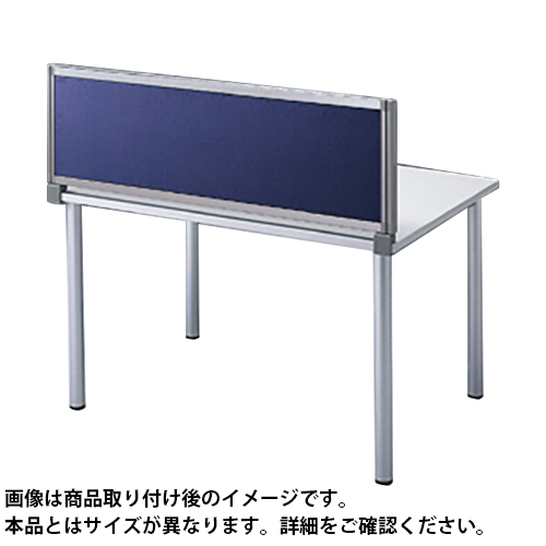 サンワサプライ デスクパネル OUシリーズ W700×H400mm SS-OU-0470C