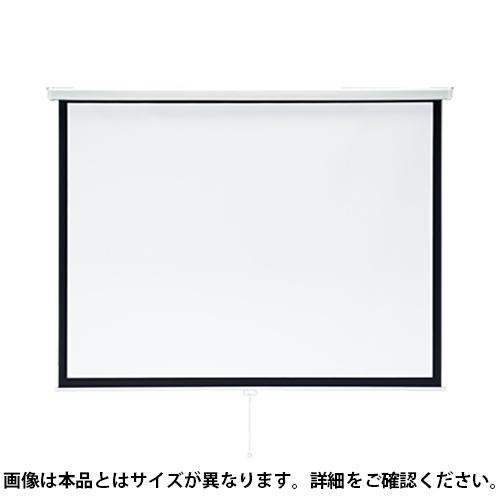 サンワサプライ プロジェクタースクリーン(吊り下げ式) W1730×D60×H1360mm