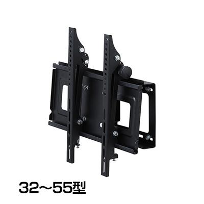 液晶・プラズマディスプレイ用アーム式壁掛け金具 32~55型