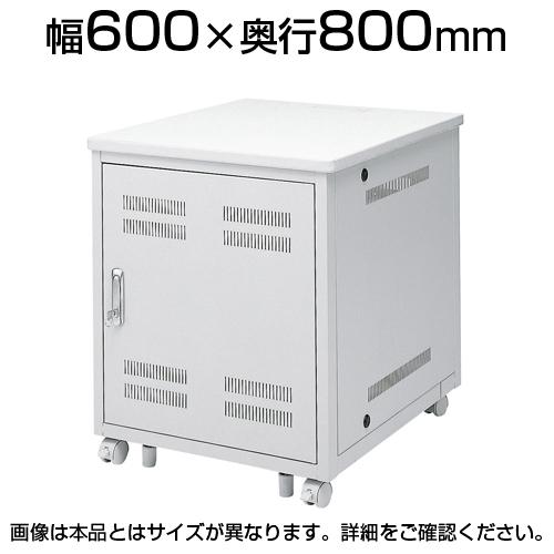 サンワサプライ サーバーデスク 幅600×奥行800mm