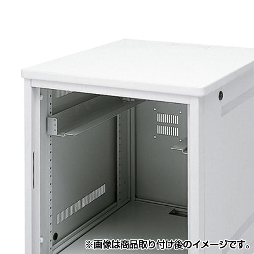 サンワサプライ 19インチマウントアングル ED-CP6070用
