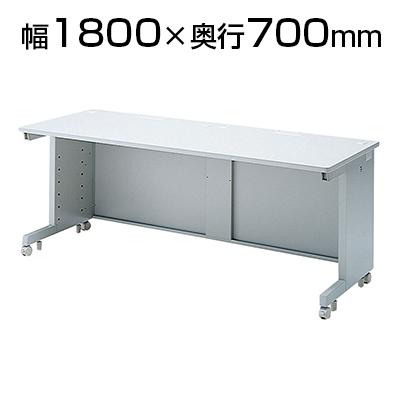 サンワサプライ eデスク Sタイプ 幅1800×奥行700mm 高さ選択可能