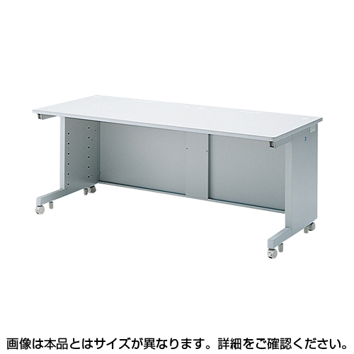 サンワサプライ eデスク Sタイプ 幅1800×奥行800mm 高さ選択可能