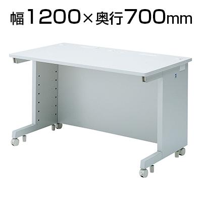 サンワサプライ eデスク Wタイプ 幅1200×奥行700mm 高さ選択可能