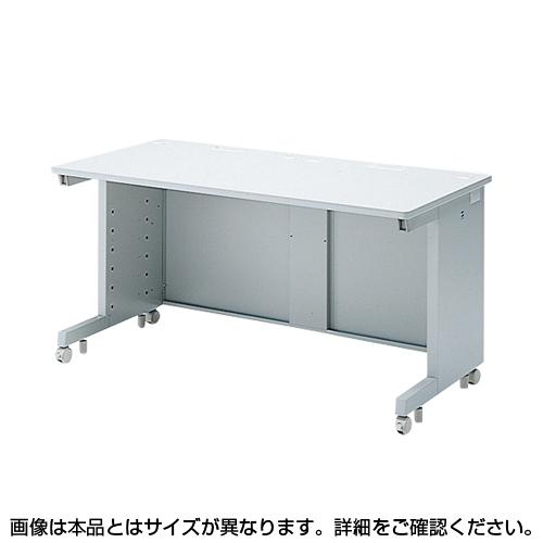 サンワサプライ eデスク Wタイプ 幅1400×奥行600mm 高さ選択可能