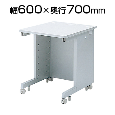 サンワサプライ eデスク Wタイプ 幅600×奥行700mm 高さ選択可能