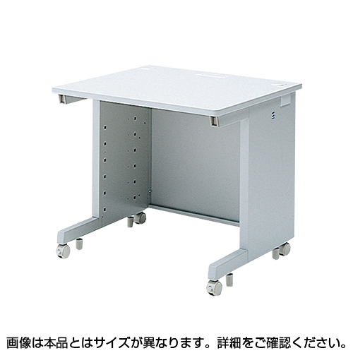 サンワサプライ eデスク Wタイプ 幅800×奥行700mm 高さ選択可能