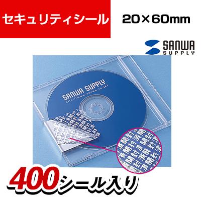 サンワサプライ 【×20セット】 LB-SL2 _送料無料 (8面付) (まとめ) セキュリティシール