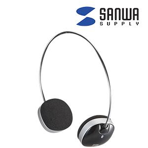 サンワサプライ ステレオヘッドセット Bluetooth Ver2.1+EDR ブラック