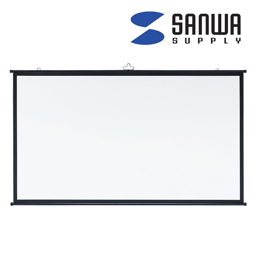 プロジェクタースクリーン 壁掛け式 表示サイズ 1778×991mm
