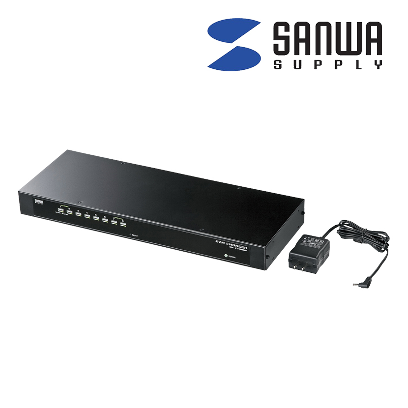 PS/2・USB両対応パソコン自動切替器 8:1