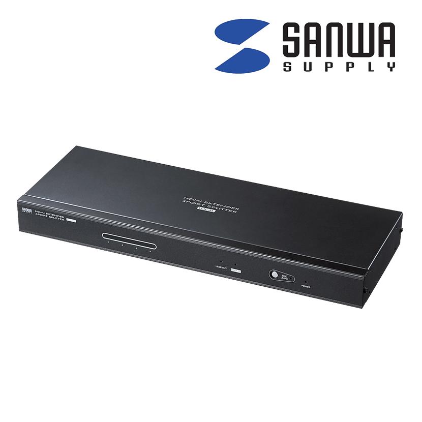 HDMIエクステンダー 送信機・4分配