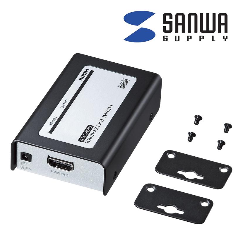 HDMIエクステンダー 受信機