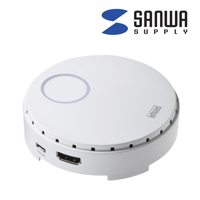 ワイヤレスHDMIエクステンダー 追加・増設可能なワイヤレスエクステンダー送信機(増設用・送信機のみ)