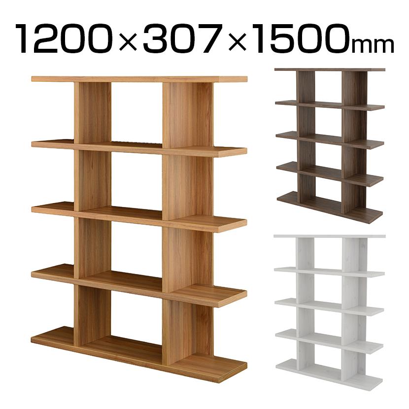 見せる収納 木製 マルチオープンシェルフ 4段 幅1200×高さ1500mm シンプル ホーム 家具 収納 リビング ダイニング