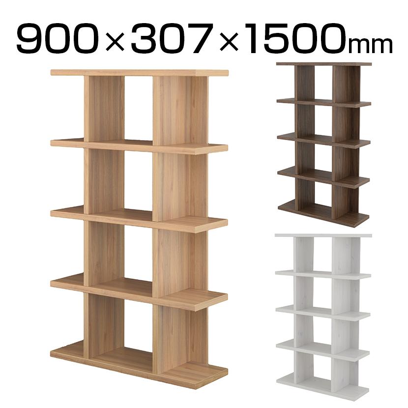 見せる収納 木製 マルチオープンシェルフ 4段 幅900×高さ1500mm シンプル ホーム 家具 収納 リビング ダイニング