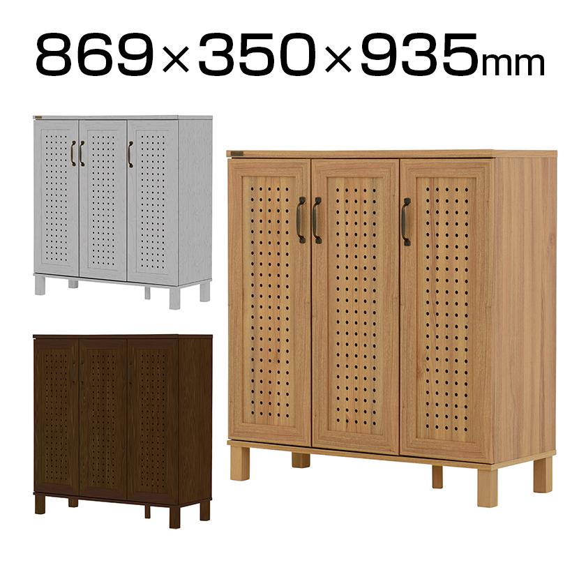 GENKA(ジェンカ) 木製 シューズボックス 幅869mm シンプル ホーム 家具 収納 玄関 靴箱 下駄箱