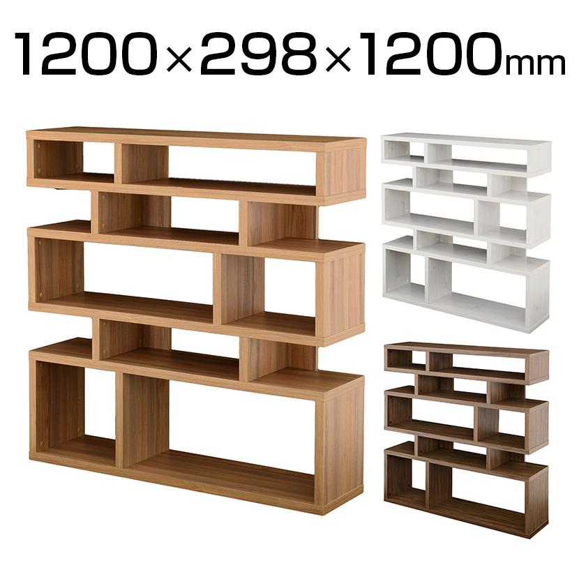 見せる収納 木製 マルチオープンシェルフ 幅1200×高さ1200mm シンプル ホーム 家具 収納 リビング ダイニング