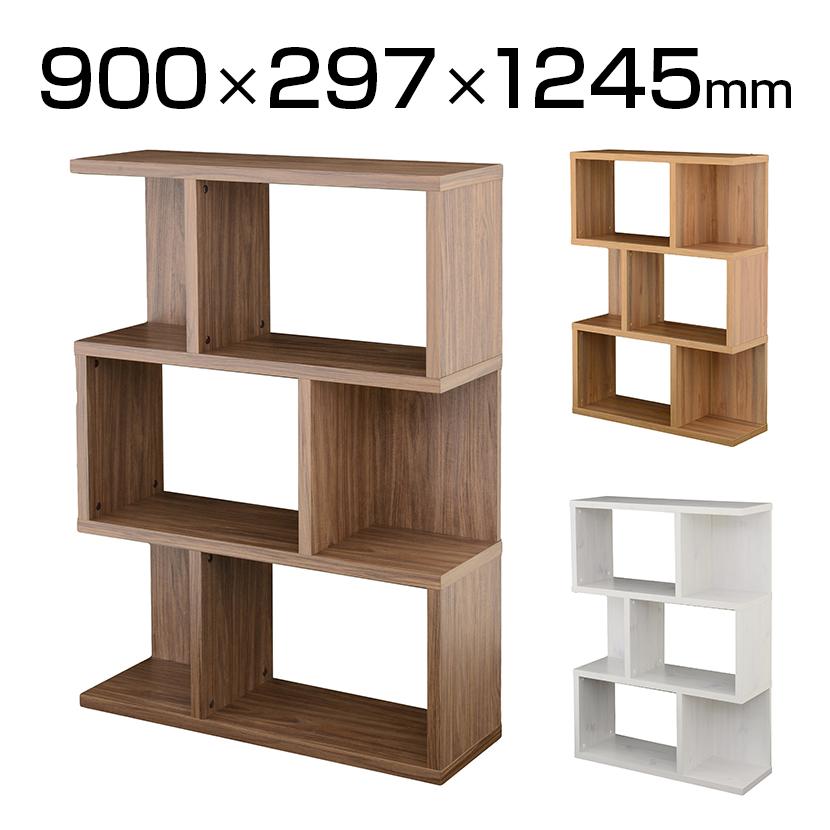 見せる収納 木製 マルチオープンシェルフ 幅900×高さ1245mm シンプル ホーム 家具 収納 リビング ダイニング