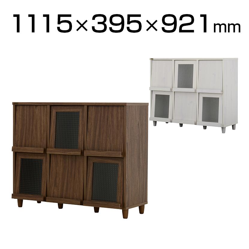 自由に上下を組み合わせられる 木製 ディスプレイラック(下用) 2段3列 6枚フラップ レトロ ホーム 家具 収納 リビング ダイニング