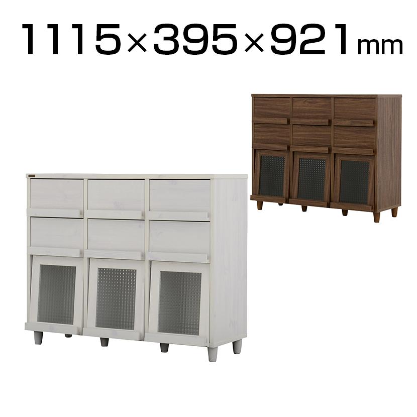 自由に上下を組み合わせられる 木製 ディスプレイラック(下用) 3枚フラップ 引き出し付 レトロ ホーム 家具 収納 リビング ダイニング