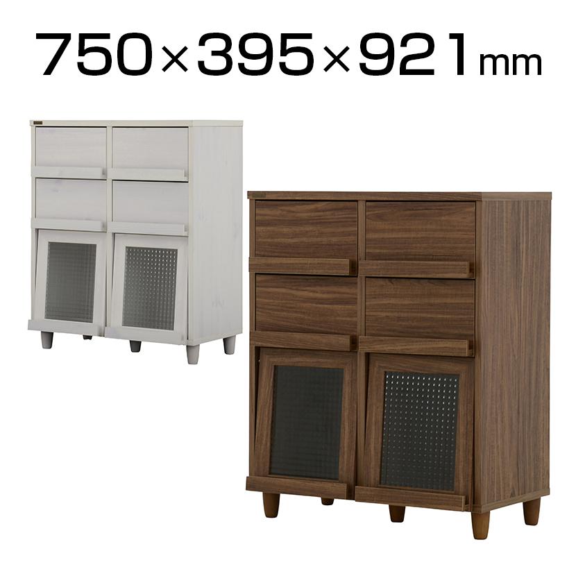 自由に上下を組み合わせられる 木製 ディスプレイラック(下用) 2枚フラップ 引き出し付 レトロ ホーム 家具 収納 リビング ダイニング